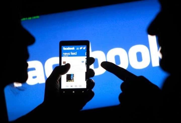 Facebook'u 1 Günde 1 Milyar Kişi Tıklama Yaptı